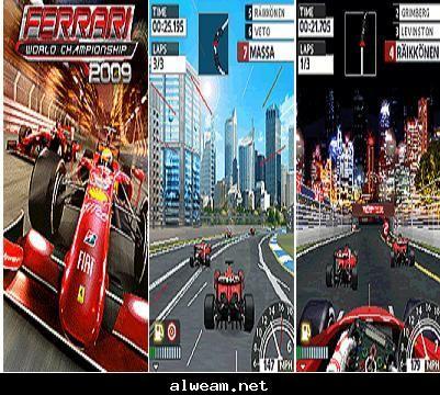 حصريا الجزء الثاني من لعبه السباقات Racing Ferrol 2 علي سيرفر صاأأروخي 10459_41114a18708b25ad3
